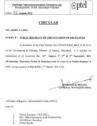 notification of eid ul fitr holidays for ptcl employees sle memo
