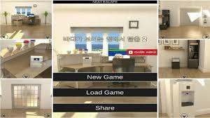 house design 2 games escape game sea house 2 walkthrough neat escape youtube