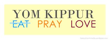 yom jippur rosh hashanah yom kippur education secretariat