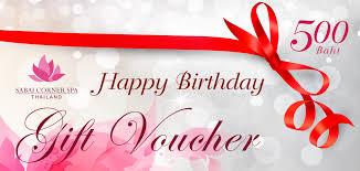 500 gift card happy birthday gift voucher 500 baht sabaicorner spa