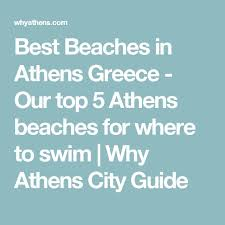 Athens City Breaks Guide by Best 25 Athens City Ideas On