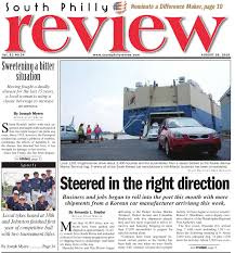 south philly review 8 26 10 by south philly review issuu