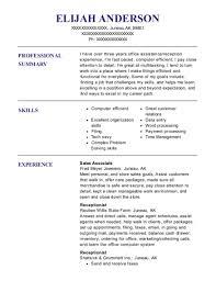 panera bread sales associate resume sample lindenwold new jersey