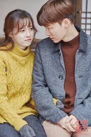 koo hye sun y su esposo ahn jae hyeon home facebook