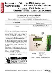 accsesory 11bg for asco series 300 kit installation 381339