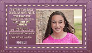 bar mitzvah invitations bat mitzvah invitations