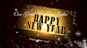happy new year s greeting cards happy new year 2018 animated greeting card happy