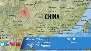 Xiamen China Map by Sismo En China Magnitud 5 4 Dia 10 De Mayo Youtube