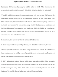 college sample essays sample essay for elementary students