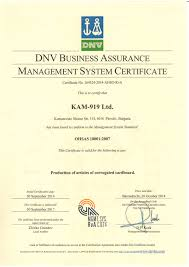 Sle Of Certification Letter For Business Certification Letter For Participation 28 Images Lm 1