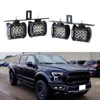 ford raptor fog light kit 2017 up ford raptor high powered dual led fog light kit with mount brackets