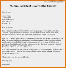4 medical assistant cover letter sample assistant cover letter