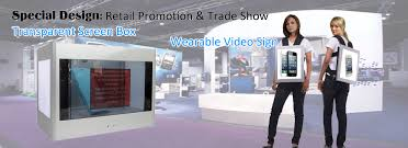 professional interactive commercial displays felehoo china supplier
