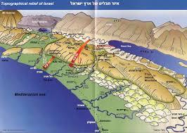 sheva israel map topografia de israel maps