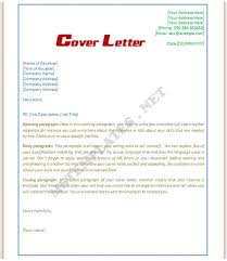 pdms administration cover letter