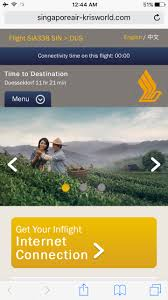 T Mobile Inflight Wifi Singapore Airlines Business Class Sin Dus A350 U2013 Palo Will Travel