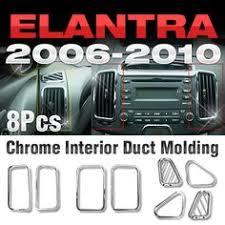 2013 hyundai elantra coupe accessories 2013 hyundai elantra coupe 2013 hyundai elantra coupe