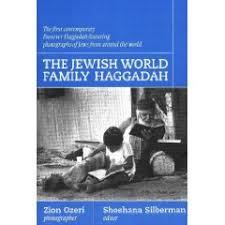 family haggadah myjewishbooks online