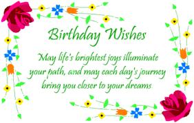 transplantbuddies org forums happy birthday to heather