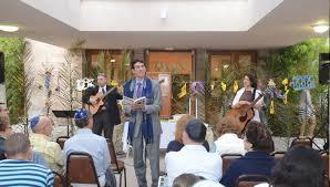 prayers for sukkot sukkot blessings reformjudaism org