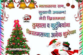 merry christmas 2017 quotes sayings wishes images pictures
