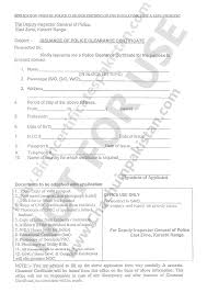 clearance certificate sample download police character certificate pakistan form