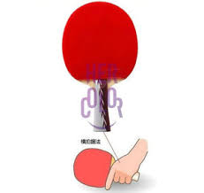 Dhs Table Tennis by Branded New 6 Star Dhs 6002 Ping Pong Table Tennis Racket Paddle