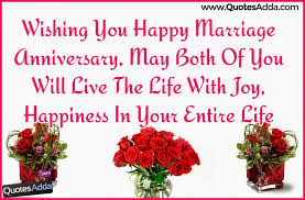 best wishes for marriage quotes for wishing marriage anniversary