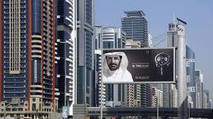 bureau de recrutement dubai emirats arabes unis des déserts fertiles l express l entreprise