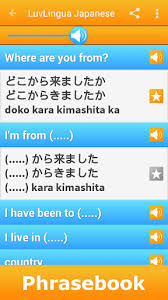 japanese language apk learn japanese language 2 93 apk androidappsapk co