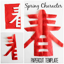 top ten things to do for chinese new year chinese new year craft