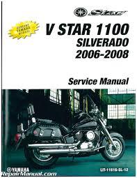 2006 2009 yamaha xvs1100 v star silverado motorcycle service