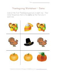 thanksgiving worksheets kindergarten worksheets