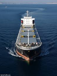 vessel details for hatice c bulk carrier imo 9396555 mmsi