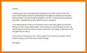 16 thank you job interview email mbta online