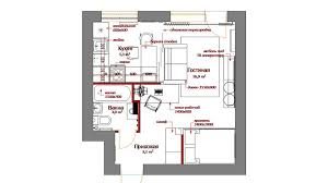 Apartment Designs And Floor Plans 4 Inspiring Home Designs Under 300 Square Feet With Floor Plans