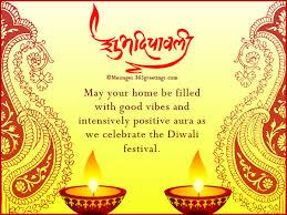 diwali cards diwali card wishes 365greetings diwali card km creative