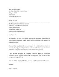 best 25 resignation sample ideas on pinterest resignation
