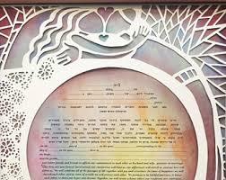 Ketubahs Tree Ketubah Watercolor Interfaith Ketubah Modern Ketubah