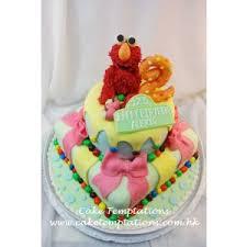 2 layer cake multi layer cake