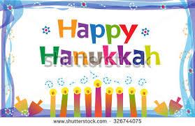 hanukkah banner happy hanukkah sign colorful hanukkah banner stock vector