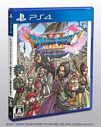 Seeking Ver New Ps4 Quest Xi Passing And Seeking Time Japan Ver