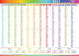 printable calendar year 2015 multicolor 2015 calendar year of sheep goat stock image image