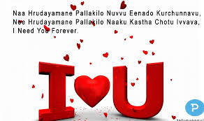 A Happy Valentine Will The by Valentine Messages For Girlfriend Valentines Message For Special