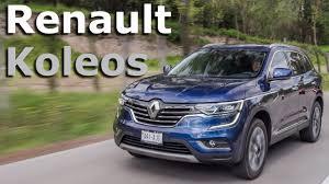 renault koleos 2017 engine 2017 renault koleos release date auto list cars auto list cars