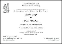 muslim wedding card wording islamic wedding invitations also wedding card layout awesome