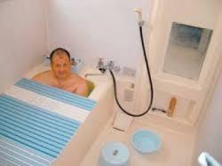 Japanese Style Bathtub Todd Jay Leonard Blog