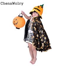 Halloween Costumes Compare Prices Pumpkin Halloween Costumes Shopping Buy