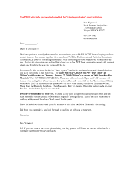 cover letter examples for social workers restaurant cover letter examples choice image cover letter ideas