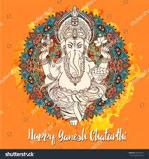 ornament beautiful card lord ganesh image stock vector 449587474
